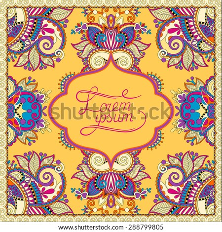 yellow decorative pattern of ukrainian ethnic carpet design with place for your text, abstract tribal frame border, raster version illustration - stock photo
