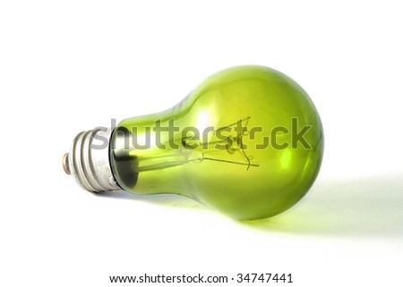 Yellow lamp on a white background