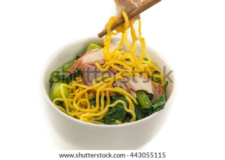 yellow noodle in soup,Thai street food.
