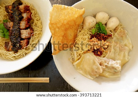 Yellow Noodles with egg, salad, sausage and braised pork