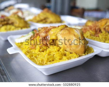 yellow rice and chicken
