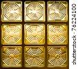 Yellow square glass block background - stock photo