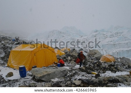 Yellow tent at Everest Base Camp, Nepal - stock photo
