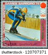 "YEMEN ARAB REPUBLIC - CIRCA 1972: A stamp printed in Yemen from the "" XI Olympic Winter Games, Sapporo"" issue shows alpine skiing, circa 1972. - stock photo"
