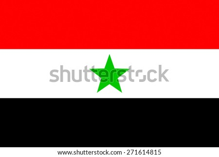 yemen arab republic country flag national symbol - stock photo