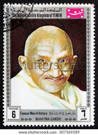 YEMEN - CIRCA 1969: a stamp printed in the Yemen shows Mahatma Gandhi, was Leader of Indian Independence Movement in British-ruled India, circa 1969 - stock photo