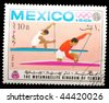 YEMEN - CIRCA 1968: A stamp printed in Yemen shows image of canoeists at the Mexico City Olympics, circa 1968 - stock photo