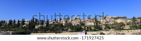 Yemin Moshe neighborhood and windmill, Jerusalem - stock photo