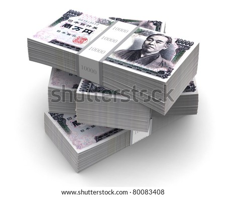 Yen Bills Packs (with clipping path) - stock photo