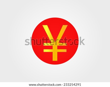 Yen Currency Sign on the center of the Japanese Flag - stock photo