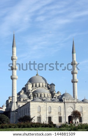 Yeni Mosque (Mosque of the New Queen Mother), Eminonu Square, Istanbul