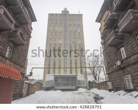 YEREVAN/ARMENIA - JANUARY 7 2016: Streets of Yerevan. Armenia. South Caucasus