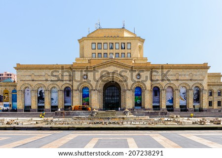 YEREVAN, ARMENIA - JULY 16, 2014: The National History Museum on the central Republic Square. Republic Square is the main square in Yerevan, Armenia