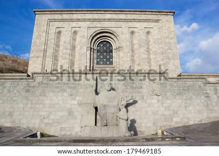 YEREVAN, ARMENIA-MARCH 1:The Mesrop Mashtots Institute of Ancient Manuscripts, also called Matenadaran,is a repository of ancient manuscripts,research institute and museum ,on March 1, 2014 in Yerevan - stock photo