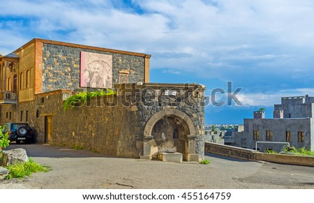 YEREVAN, ARMENIA - MAY 29, 2016: The building of Museum of Armenian film director and artist - Sergey Parajanov, with the Ararat Mount on the background, on May 29 in Yerevan.