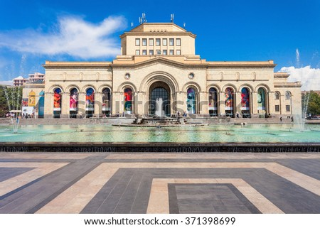YEREVAN, ARMENIA - SEPTEMBER 28, 2015: The History Museum and the National Gallery of Armenia, located on Republic Square in Yerevan, Armenia.