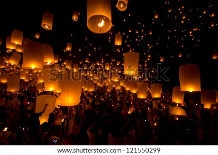 Yi Peng,Firework Festival in Chiangmai Thailand - stock photo