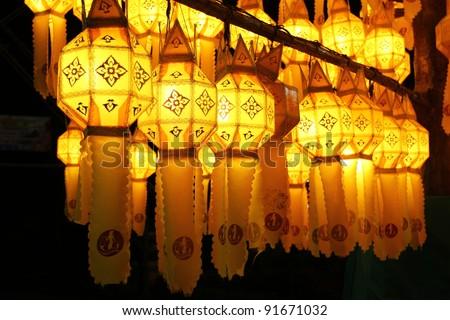 Yi Peng Lantern, Firework Festival in Chiang mai Thailand - stock photo