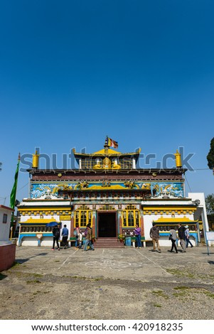 Yiga Choeling Monastery in Ghoom, Darjeeling, first Tibetan Buddhist monastery in the region.  - stock photo