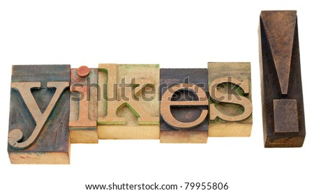 yikes exclamation - surprise concept - isolated text in vintage wood letterpress printing blocks - stock photo