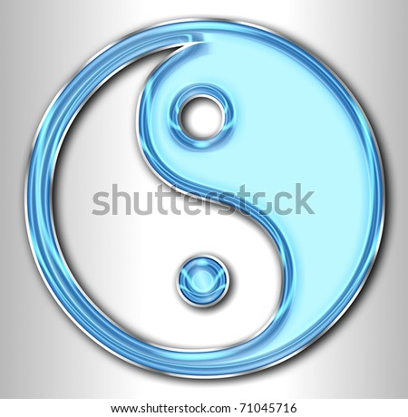 yin yang of the future - stock photo