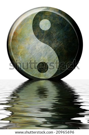 Yin yang symbol on a white background - stock photo