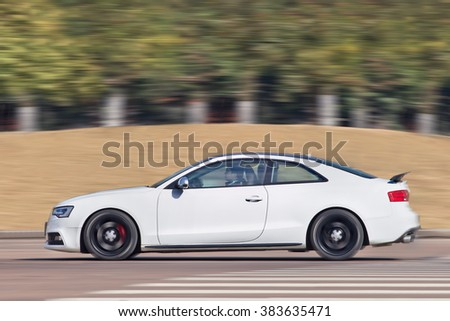 YIWU-CHINA-JANUARY 26, 2016. Audi S5 Coupe. China alone forms almost one-third of Audi's sales volume, and the German car-maker holds the dominant position in the country's premium vehicle market. - stock photo
