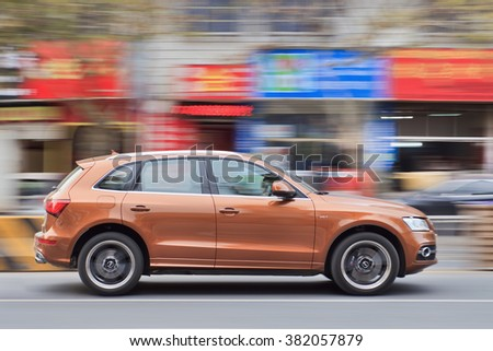 YIWU-CHINA-JANUARY 15, 2016. Audi S Q5 SUV. China alone forms almost one-third of Audi's sales volume, and the German car-maker holds the dominant position in the country's premium vehicle market. - stock photo