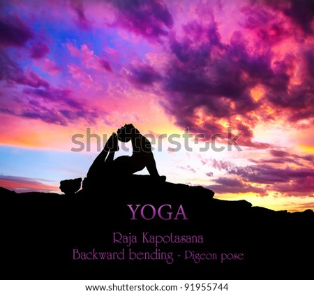 Yoga Raja Kapotasana backward bending pose by Man in silhouette on the rock outdoors at mountains and cloudy sky background - stock photo