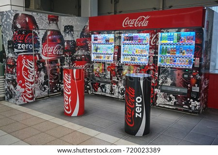YOKOHAMA - AUGUST 10, 2017: Coca-cola vending machine located at Center Nishi train station in Yokohama