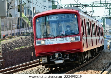YOKOHAMA, JAPAN - March, 2014:The Keikyu Main Line or Keiky?-honsen is a railway line in Japan, operated by the private railway operator Keikyu.
