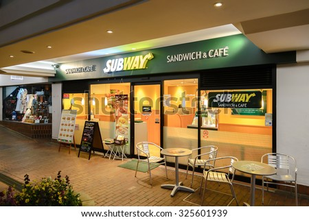 YOKOHAMA, TOKYO - APRIL 7, 2015: Subway sandwich restaurant in Tokyo downtown. The largest sandwich chain has multiple outlets in the capital of Japan. - stock photo