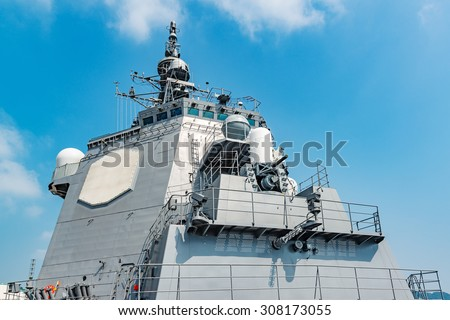 YOKOSUKA, JAPAN - AUGUST 1: The Bridge of JDS Kirishima in JMSDF Yokosuka Naval Base, Japan on August 1, 2015. She is a Kongo-class guided missile destroyer in the Japan Maritime Self-Defense Force. - stock photo