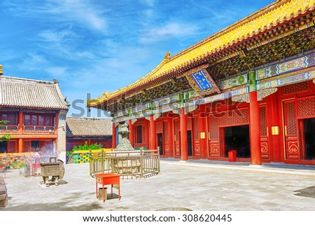 """Yonghegong Lama Temple.The Hall of Harmony and Peace.Lama Temple is one of the largest and most important Tibetan Buddhist monasteries in the world.Translation inscriptions""""Yong and Gong"""" - stock photo"""