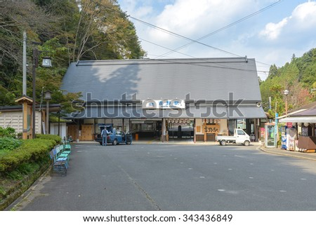 YOSHINO, JAPAN - NOV 10, 2015: The surrounding scenery of Yoshino, Nara, Japan on November 10, 2015. Yoshino is a famous for tourist attraction.