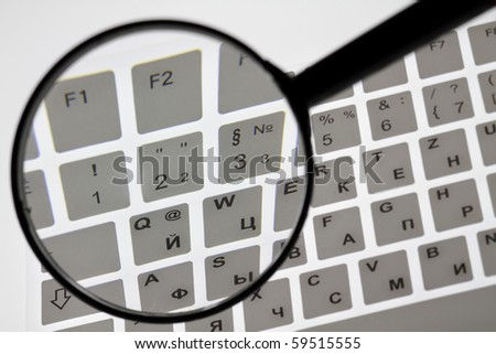 You need a keyboard to operate a computer. - stock photo