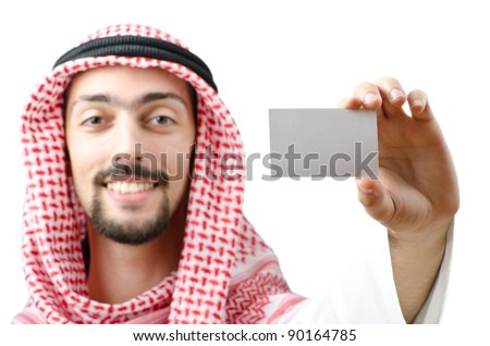 Young arab with blank message - stock photo
