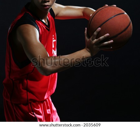 Young Asian Basket Ball Player - stock photo