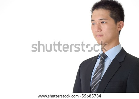 Young Asian businessman portrait with confident face on white background. - stock photo