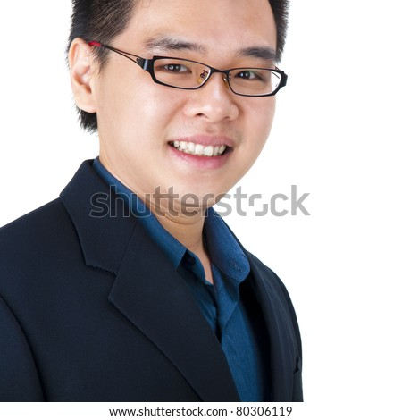 Young Asian Executive with his cheerful smiling - stock photo