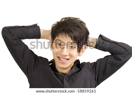 Young Asian man smile - stock photo