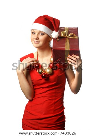 Young attractive adult female with big present isolated on white