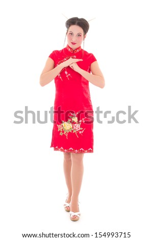 young attractive brunette in red japanese dress isolated on white background - stock photo