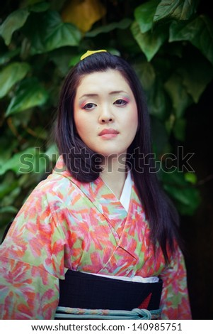 Young beautiful japanese woman wearing kimono at Kyoto Japan