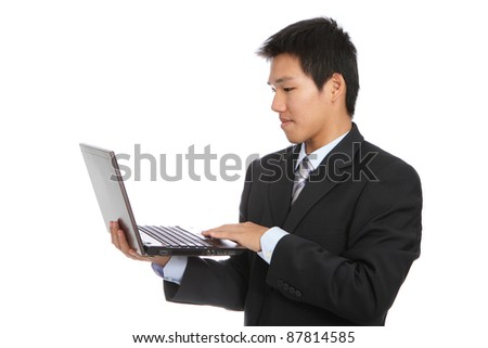 young business man using notebook - stock photo