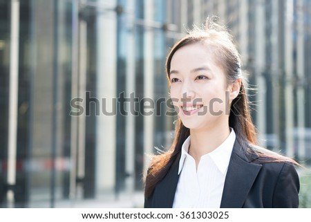 Young business woman - stock photo