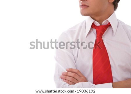 young businessman portrait close up with space for messages - stock photo