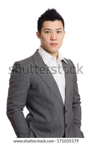 young businessman stand - stock photo