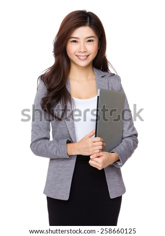 Young businesswoman hold with laptop