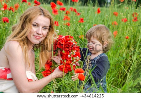 Son Giving Nice Red Roses His Stock Photo 245283085 ...